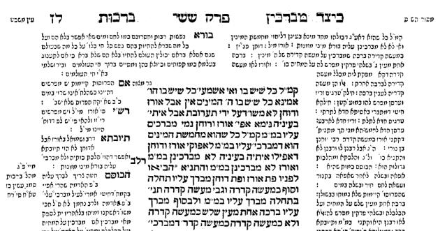 Halacha Early Ein Mishpat Ner Mitzvah